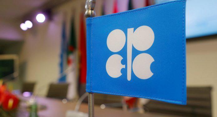opep países exportadores de petróleo